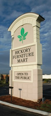 Hickory Furniture Mart Entrance Sign, Hickory Furniture Mart, Hickory NC